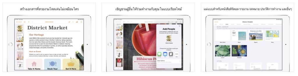 Apple Update Keynote Numbers Pages App Version 5 2 3