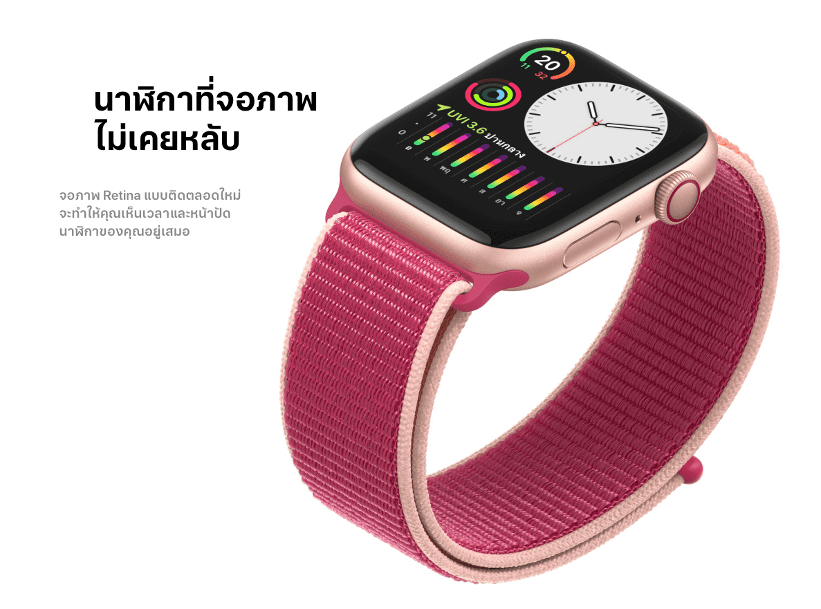 Apple Watch Series 5 New Display Technology Img 5