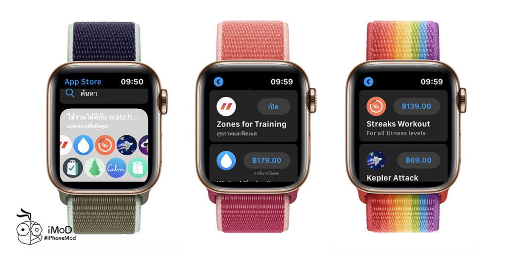 Apps For Apple Watch Suggestion 2019 1