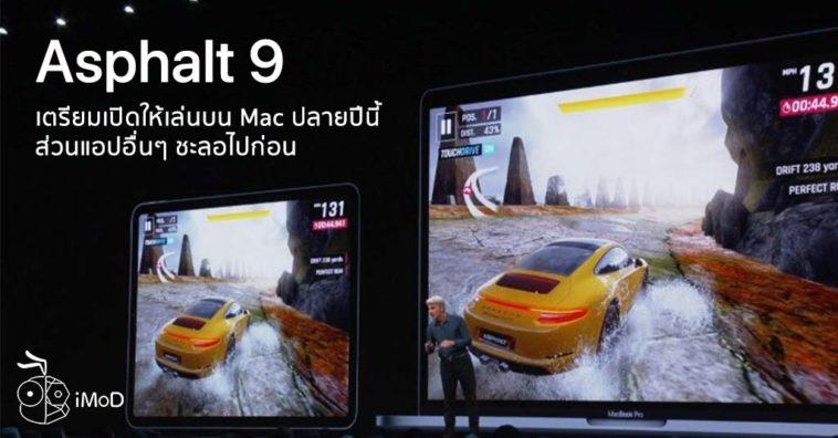 Asphalt 9 Coming On Mac Late 2019 Mac Catalyst