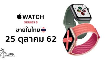 Cover Apple Watch Series 5 Th Release Date