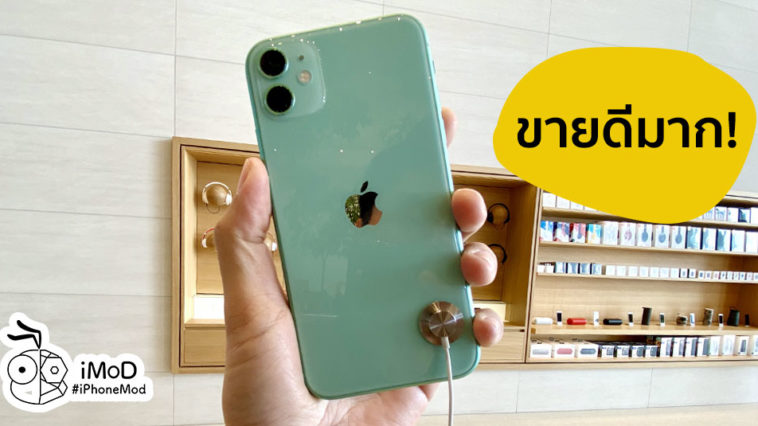 Cover Iphone 11 Green Out Of Stock After First Released