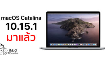 Cover Macos Catalina 10 15 1 Released