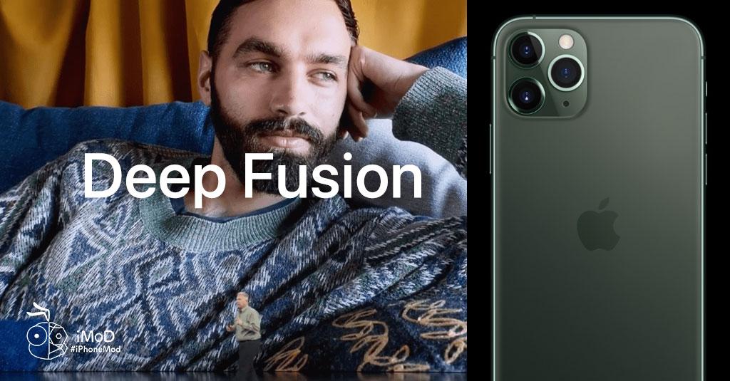 Deep Fusion Img 1