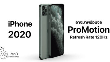 Digitimes Said 2020 Comes With Refresh Rate 120hz Promotion