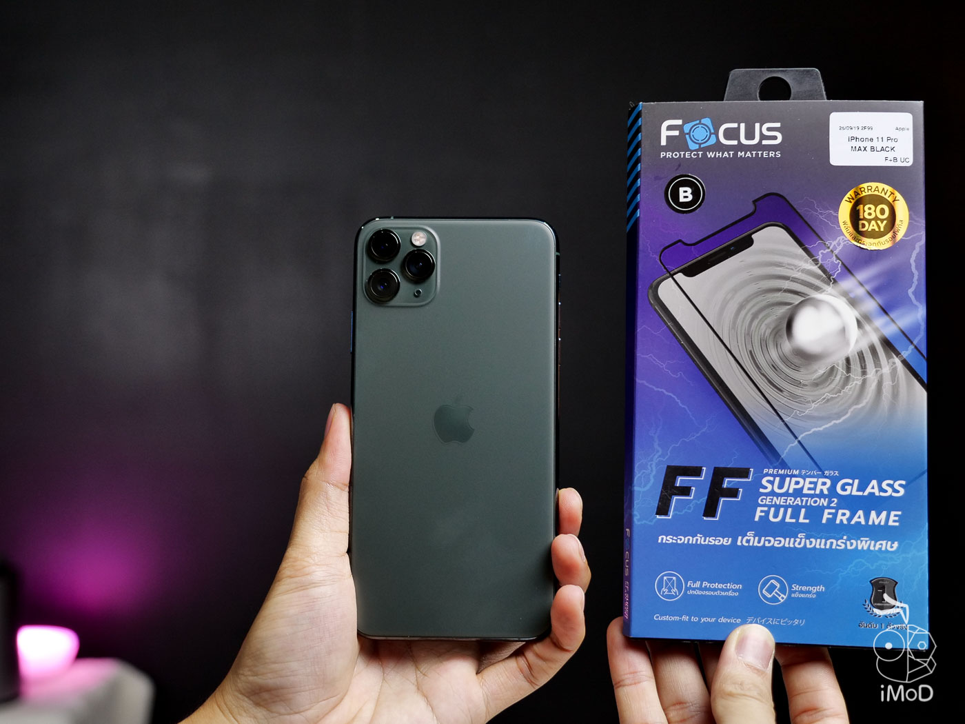 Focus Super Glass Full Frame Generation 2 For Iphone 11 Review 1013229