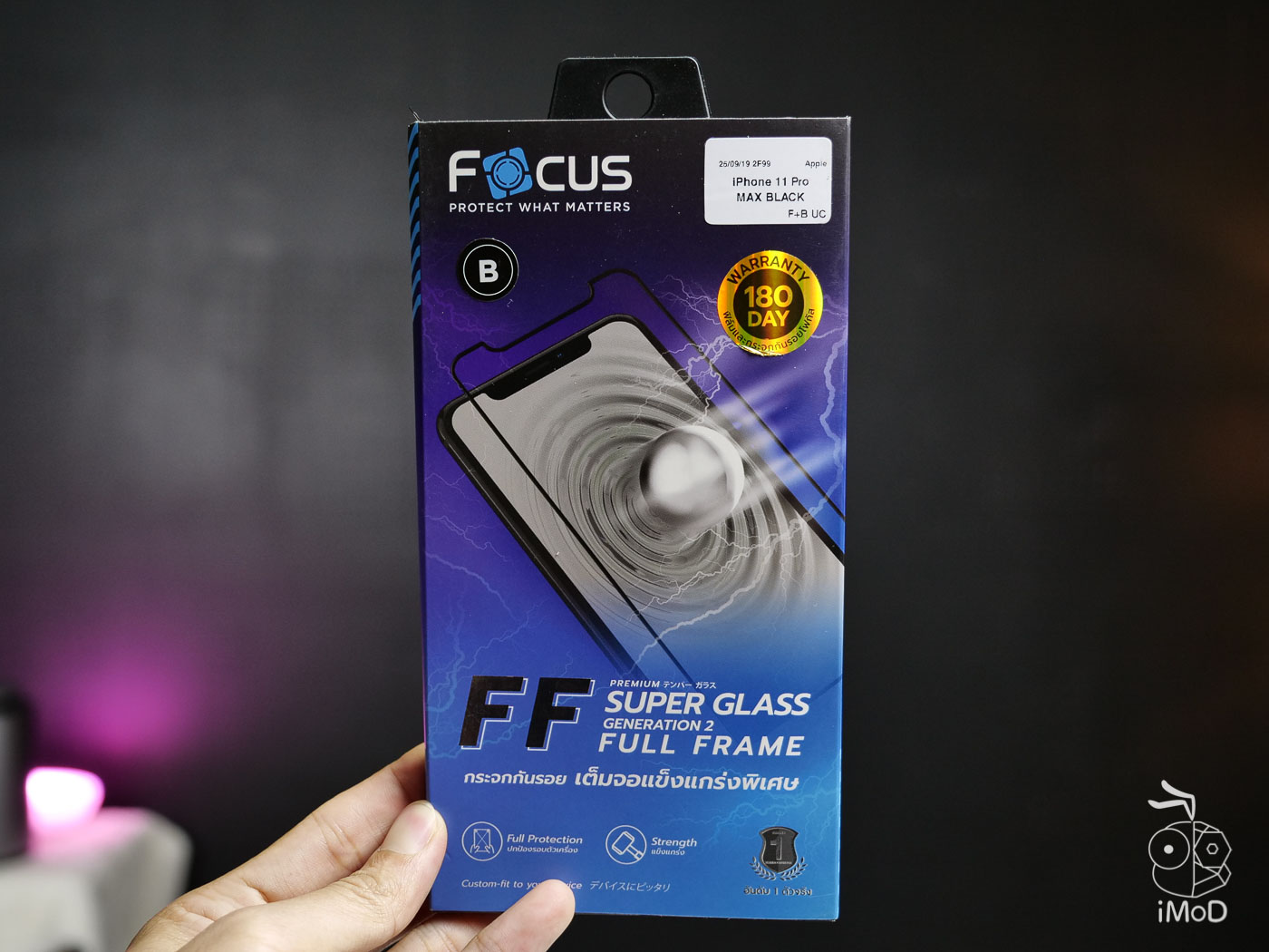 Focus Super Glass Full Frame Generation 2 For Iphone 11 Review 1013247