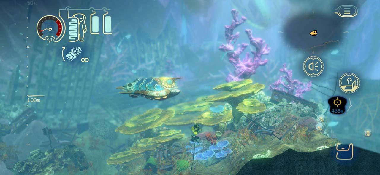 Game Shinsekai Into The Depths 5