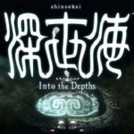 Game Shinsekai Into The Depths Cover