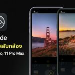 Halide Update Version 1 14 0 Support Iphone 11 Camera Switch