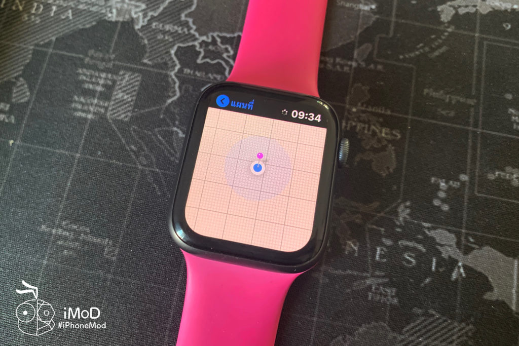 How To Check New Apple Watch Series 5 10
