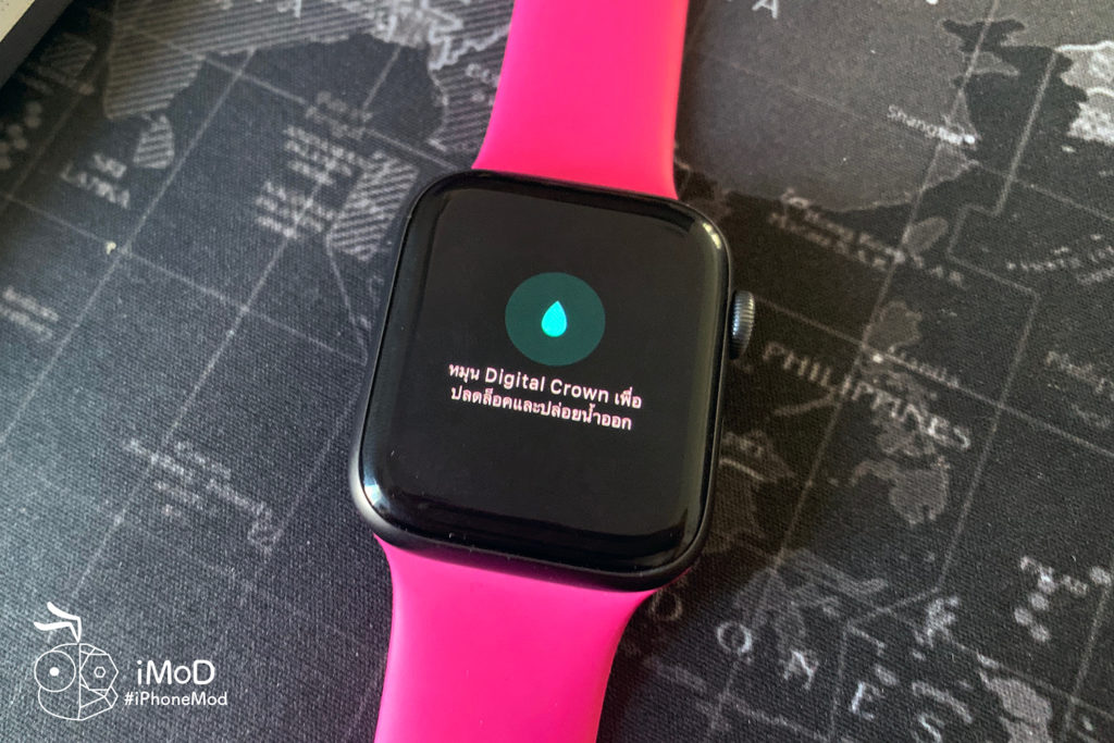 How To Check New Apple Watch Series 5 11