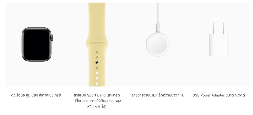 How To Check New Apple Watch Series 5 12