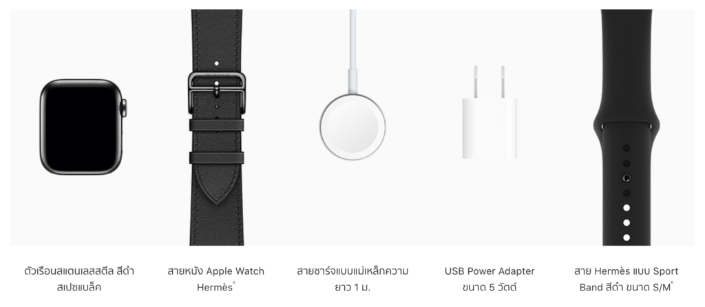 How To Check New Apple Watch Series 5 13
