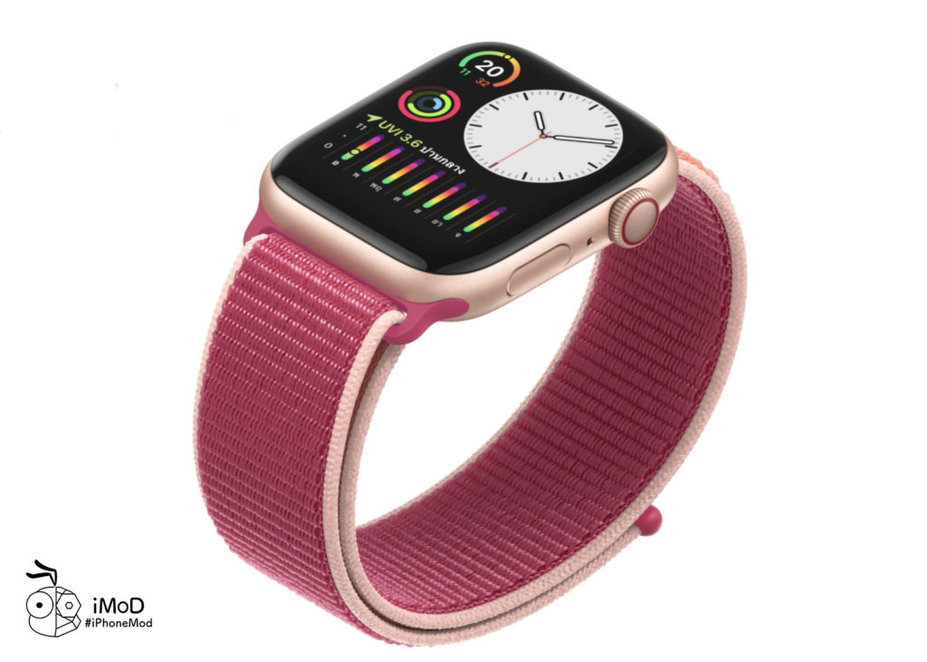 How To Check New Apple Watch Series 5 15