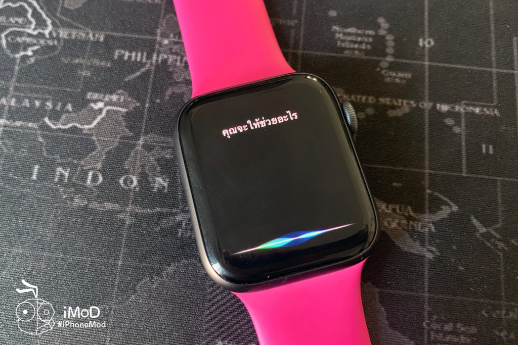How To Check New Apple Watch Series 5 9