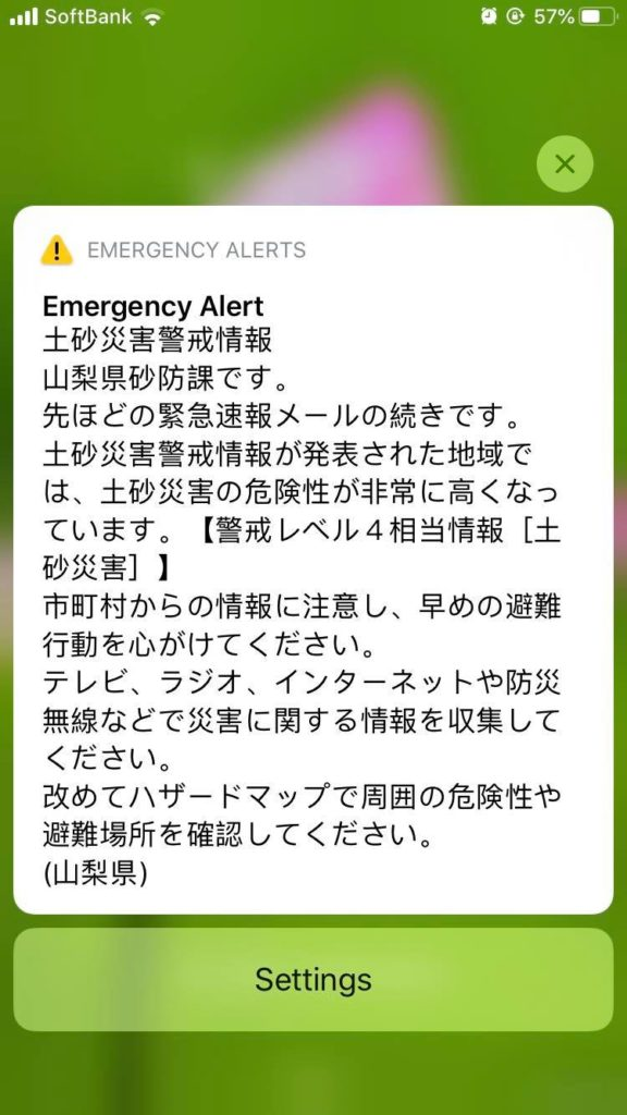 How To Enable Emergency Alert On Iphone 2