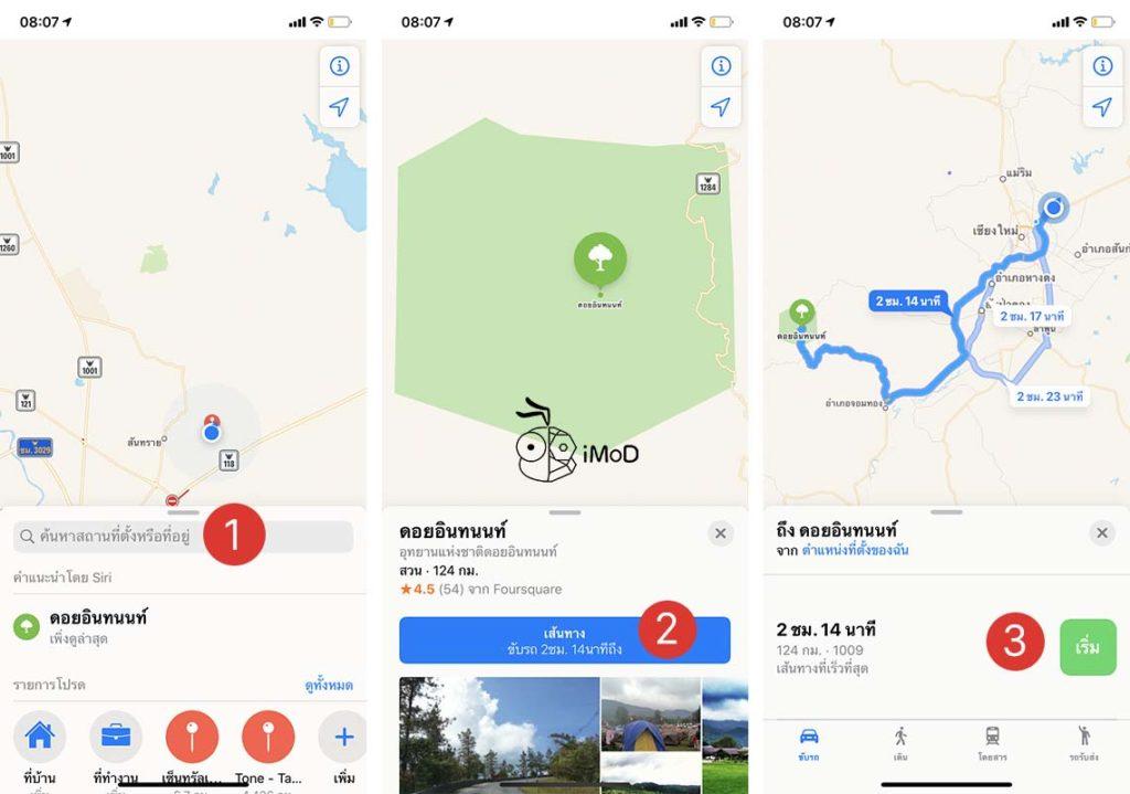 How To Share Eta On Apple Maps Ios 13 1