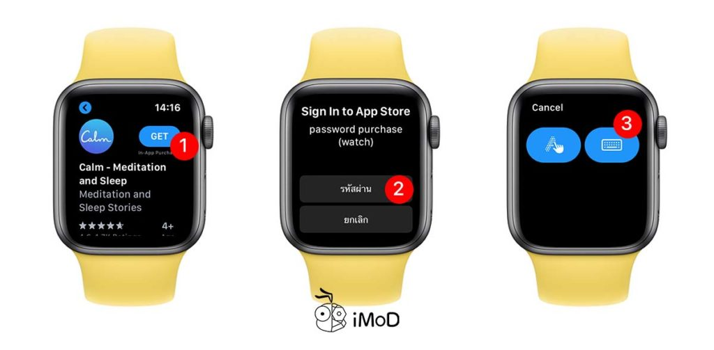 How To Use App Store On Apple Watch Watchos 6 3