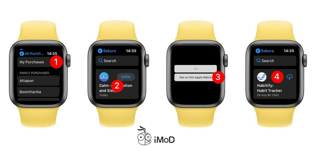 How To Use App Store On Apple Watch Watchos 6 7