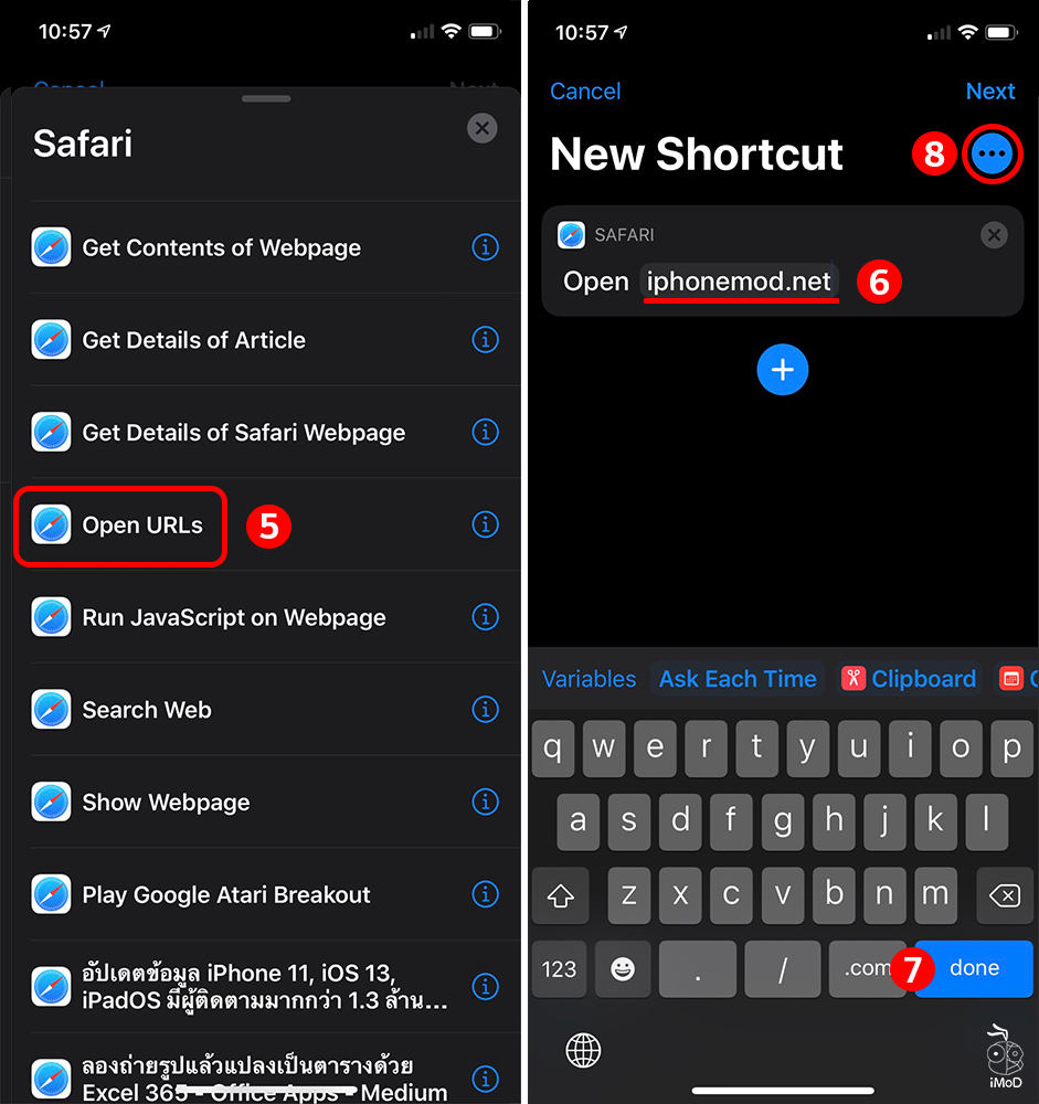 How To Web Shortcut 03