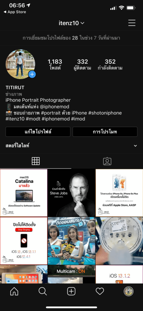 Instagram 114 Support Ios 13 Darkmode Img 2