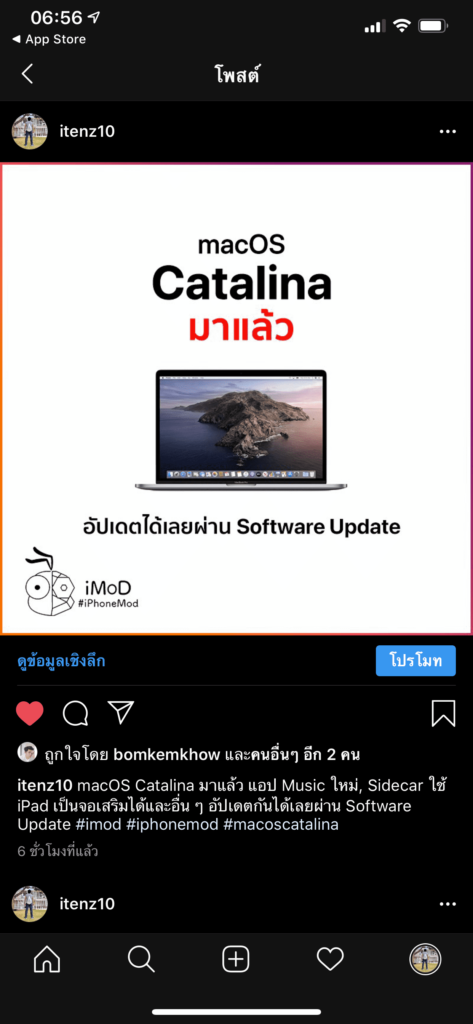 Instagram 114 Support Ios 13 Darkmode Img 3