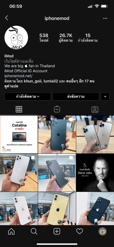 Instagram 114 Support Ios 13 Darkmode Img 5