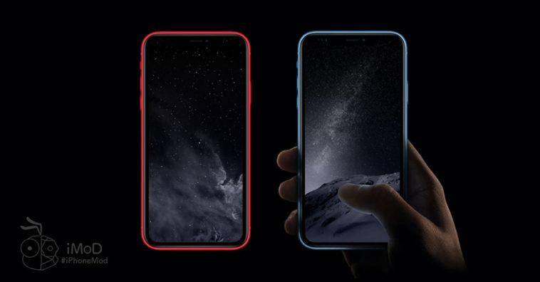 Ios Wallpaper For Iphone Darkmode