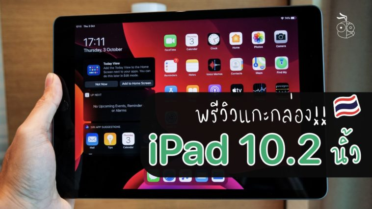 Ipad 10.2 Inch Unbox Preview Cover