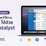 Ipad App Support Mac Catalyst