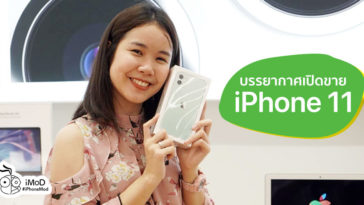 Iphone 11 First Released At Retail Photo