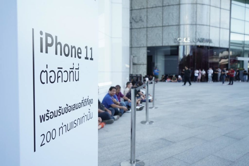 Iphone 11 First Released At Stu7 Photo Img 1