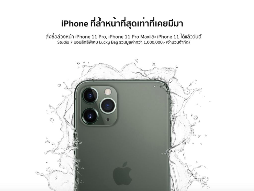 Iphone 11 Price And Promotion In Thailand 11 10 2019 4