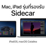 Mac Ipad Device Support Sidecar