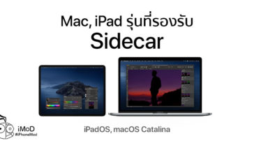 Mac Ipad Device Support Sidecar