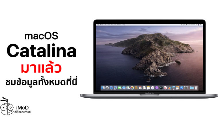 Macos Catalina Released