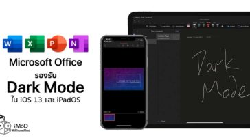 Microsoft Office Support Dark Mode Ios 13 Ipados
