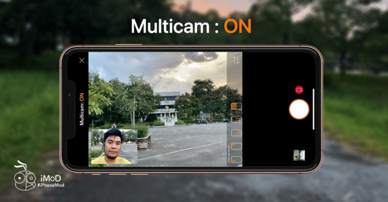 Multi Cam Now Support Iphone Xs Third Party App Cover 2