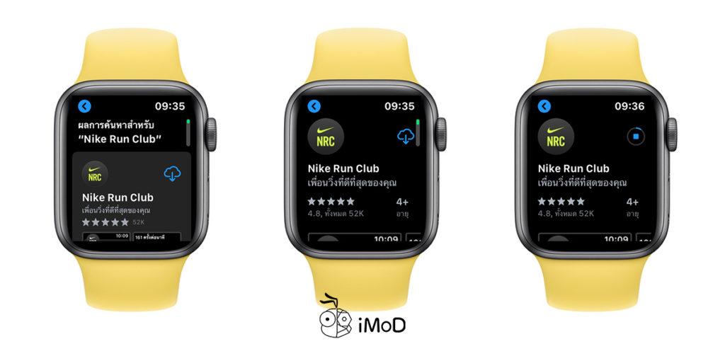 Nike Run Club Update Standalone App For Apple Watch Watchos 6 2