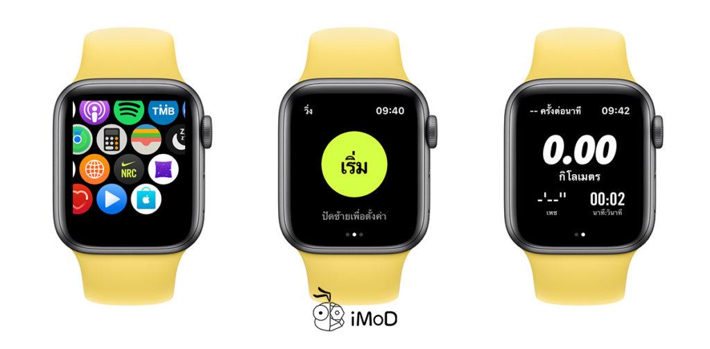 Nike Run Club Update Standalone App For Apple Watch Watchos 6 3
