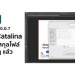 Photoshop 20 0 7 Update Fixed Many Bug Macos Catalina