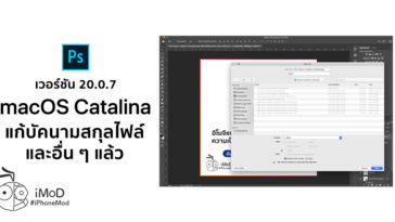 Photoshop 20 0 7 Update Fixed Many Bug Macos Catalina