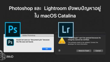 Photoshop And Lightroom 32 Bit Problem In Macos Catalina
