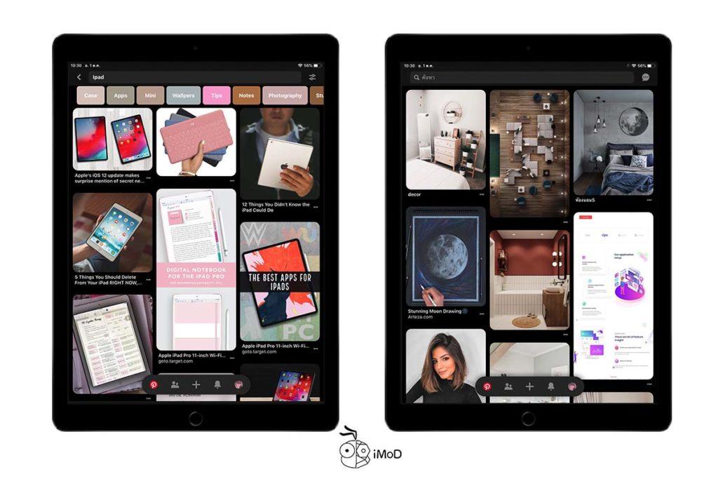 Pinterest Update Version 7 34 Support Darkmode Ios 13 Ipados 2