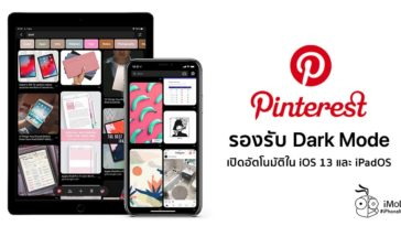Pinterest Update Version 7 34 Support Darkmode Ios 13 Ipados