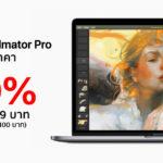 Pixelmator Pro For Mac Discount 50 Percentage Off Oct 2019