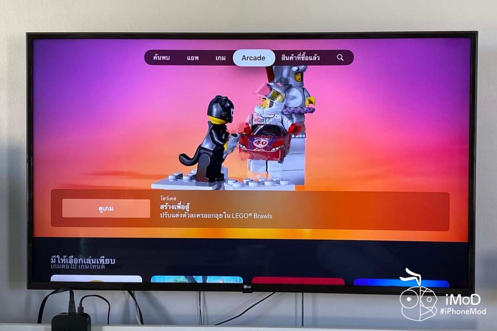 Review Apple Tv 4k With Tvos 13 22