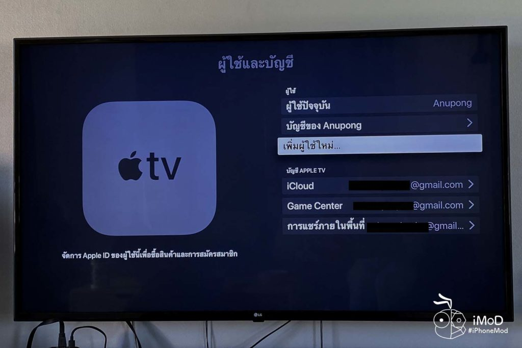 Review Apple Tv 4k With Tvos 13 36