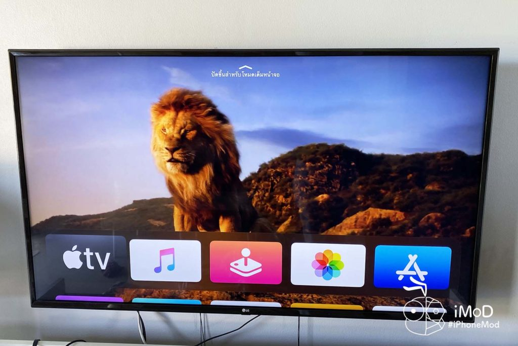 Review Apple Tv 4k With Tvos 13 38